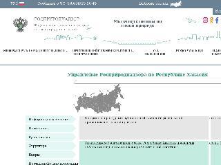 19.rpn.gov.ru справка.сайт