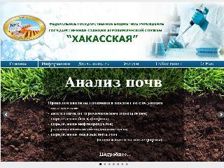 19agro.ru справка.сайт