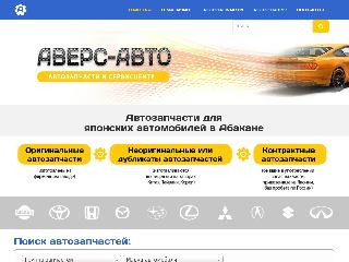 19avers.ru справка.сайт