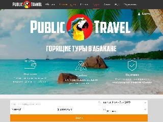 abakan-travel.ru справка.сайт