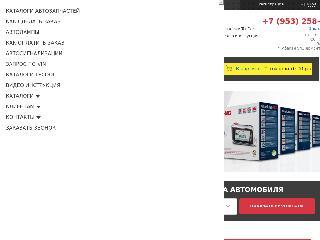 abakan.era-auto.ru справка.сайт