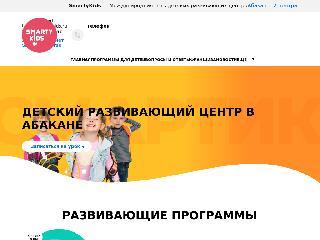 abakan.smartykids.ru справка.сайт