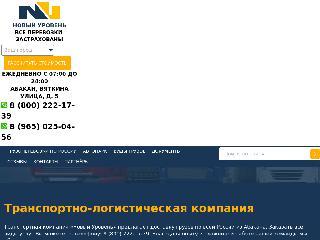 abakan.ve-zy.ru справка.сайт