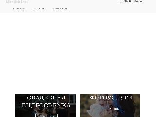 abakanvideo.ru справка.сайт
