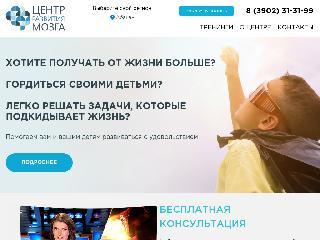 abk.neurotrainings.ru справка.сайт