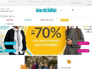 acoolakids.ru справка.сайт