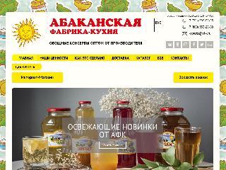 af-k.ru справка.сайт
