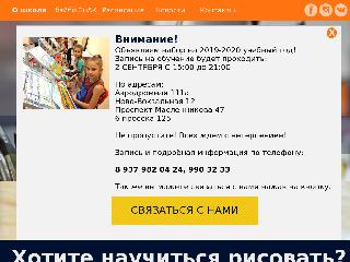 art-znak.ru справка.сайт