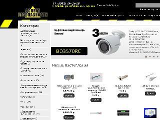 aspektb.ru справка.сайт