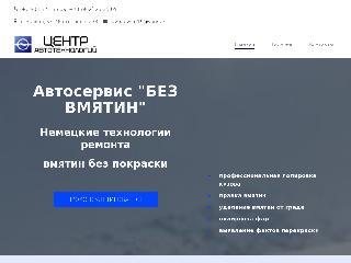 avtojuvelir19.ru справка.сайт