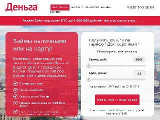 denga.ru справка.сайт