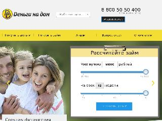 denginadom.ru справка.сайт