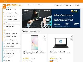 dns-shop.ru справка.сайт