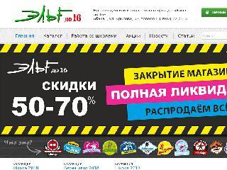 elf16.ru справка.сайт