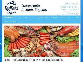 eliseyrk19.ru справка.сайт