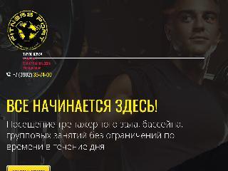 fitness-port.com справка.сайт
