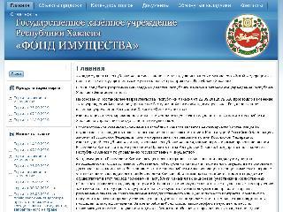fond19.ru справка.сайт