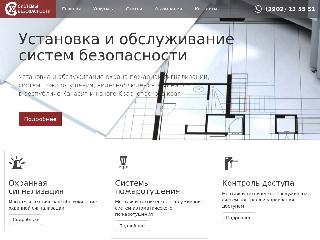 foton19.ru справка.сайт