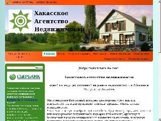 han19.ru справка.сайт
