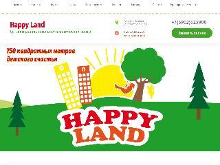 happyland19.ru справка.сайт