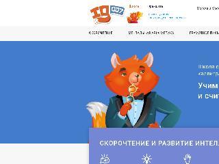 iq007.ru справка.сайт