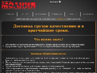 krasmolnya.ru справка.сайт