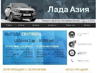 lada-asia.ru справка.сайт