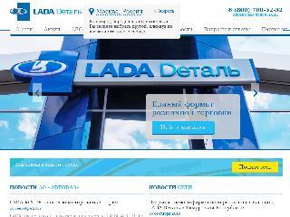 lada-detail.ru справка.сайт