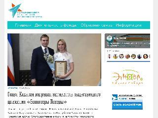 mcsip.ru справка.сайт