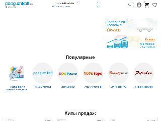 new.podguznikoff.ru справка.сайт