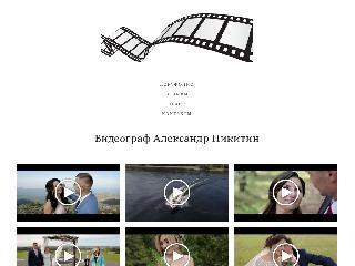 nikitin-video.ru справка.сайт