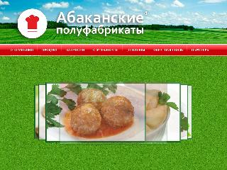 ooo-vdovol.ru справка.сайт