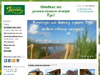 paseka19.ru справка.сайт