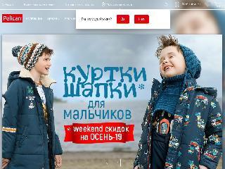 pelican-style.ru справка.сайт