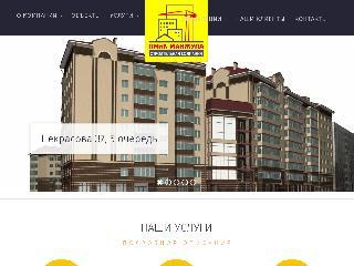 pmikm.ru справка.сайт
