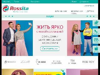 rossita.com справка.сайт