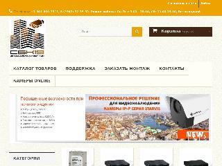 sbk19.ru справка.сайт