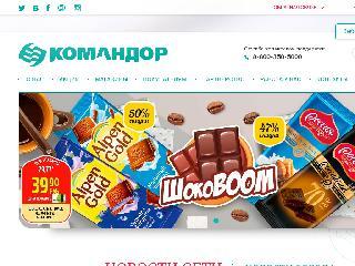 sm-komandor.ru справка.сайт