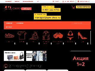 spm-shop.ru справка.сайт