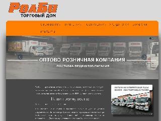 tdrolbi.ru справка.сайт