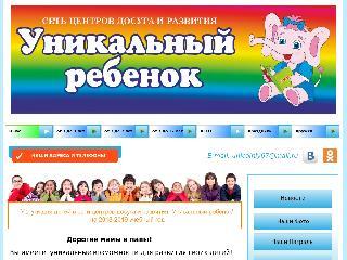 uniabakan.ru справка.сайт