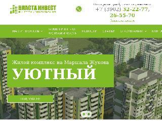 vlastainvest.ru справка.сайт