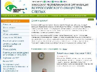 vos19.ru справка.сайт