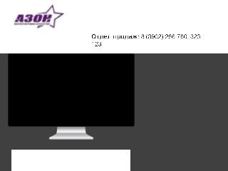 www.azonplus.ru справка.сайт