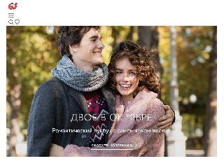 www.gloria-jeans.ru справка.сайт