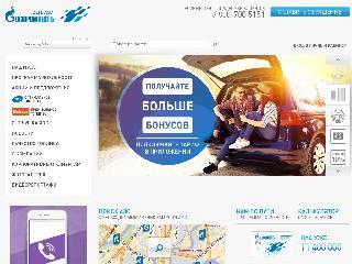 www.gpnbonus.ru справка.сайт