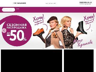 www.kari.com справка.сайт