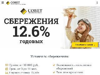 www.kpk-sovet.ru справка.сайт