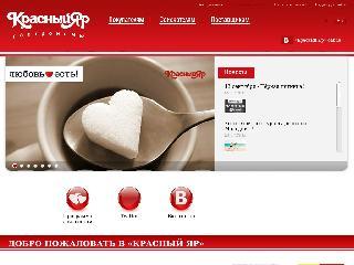 www.krasyar.ru справка.сайт
