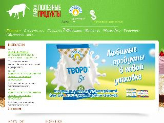 www.lavkapp.ru справка.сайт